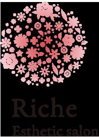 Riche エステティックサロン